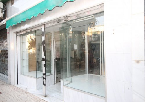 Selene, Finca del Pato, Carretera de Cádiz, Málaga, Local,