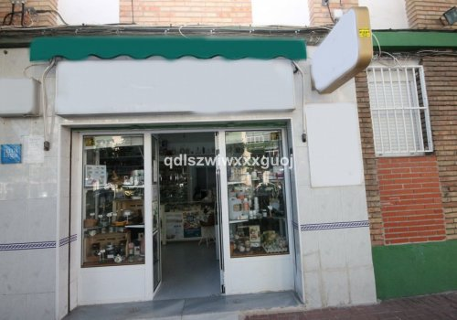 Puerta Blanca, Carretera de Cádiz, Málaga, local